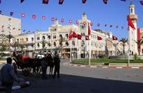 تعليق نشاط جمعية تونسية تدافع عن المثليين لمدة شهر