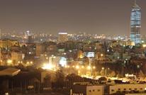 التضخم في عُمان يقفز بنسبة 2.4% في فبراير الماضي