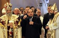 صحيفة مصرية: البابا تواضروس وزير خارجية ثان للسيسي