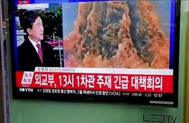 بيونغ يانغ تعلن أنها أجرت أول تجربة ناجحة لقنبلة هيدروجينية