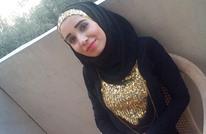 الغارديان: لماذا قتل تنظيم الدولة الصحفية رقية حسن بالرقة؟