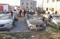 """تنظيم الدولة في ليبيا يتبنى تفجير """"راس لانوف"""""""