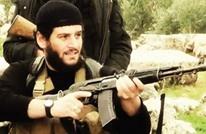 لوبوان: تنظيم الدولة واستراتيجية التكلفة المنخفضة للإرهاب