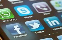 المغرب يوقف خدمات المكالمات الصوتية عبر الإنترنت