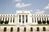 """وثائق تكشف اتجاه """"الفيدرالي الأمريكي"""" لرفع الفائدة"""