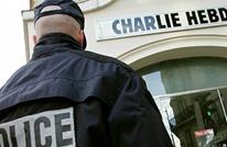 لوموند: شارلي إيبدو تصنع جدلا خطيرا وعقيما