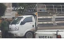 تكرار اختطاف المدنيين على طريق حلب السلمية.. واتهام الشبيحة