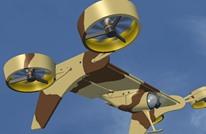 البنتاغون يطور طائرات بدون طيار على شكل أسراب