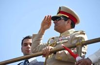 """""""الثوري المصري"""" يطالب بمحاكمة السيسي وقادة العسكر كمجرمي حرب"""