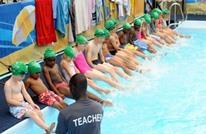 إلزام الفتيات المسلمات في أوروبا بدروس السباحة المختلطة