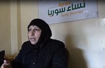 بعد نهب محتوياتها.. قوات الأسد تصادر منازل المدنيين بحلب