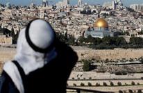 تهديد فلسطيني بشأن الاعتراف بإسرائيل إذا نقلت أمريكا سفارتها