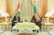 السعودية تنهي تجميد المساعدات العسكرية للبنان بعد زيارة عون
