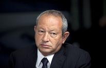 هل ندم ساويرس على وقوفه ضد الإخوان؟ (فيديو)