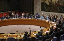 مجلس الأمن يرحب بالهدنة بسوريا والمعارضة تهدد بالتخلي عنها