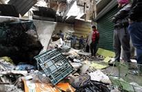32 قتيلا بتفجير انتحاري في مدينة الصدر ببغداد