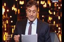 ما هي توقعات الفلكي اللبناني ميشيل حايك لـ2017؟ (فيديو)
