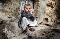 """أرقام """"صادمة"""" لقتلى الحرب من الأطفال في اليمن"""