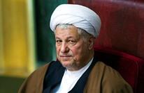 فيلت: موت رفسنجاني يهدد الاتفاق النووي الإيراني