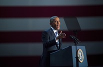 هكذا رد أوباما على صراخ الجمهور ضد ترامب بخطابه (فيديو)