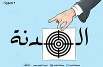 الهدنة في سوريا..