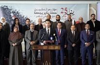 """""""يناير يجمعنا"""": ندعم أي حراك رافض للتنازل عن تيران وصنافير"""