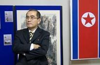 مسؤول كوري شمالي منشق يكشف أسرار بلاده النووية