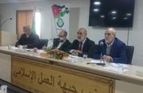 """""""العمل الإسلامي"""" يطالب ملك الأردن بتشكيل حكومة إنقاذ وطني"""