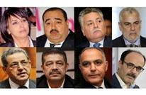 الأحزاب المغربية تعقد الجمعة لقاء لحسم رئاسة مجلس النواب