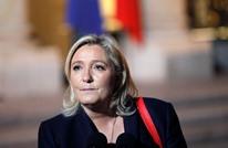 بدء محاكمة ماري لوبان بفرنسا بتهمة نشر صور لتنظيم الدولة