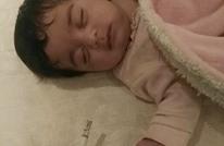 تفاصيل تعذيب سعودي لطفلته.. وجهات حكومية تتدخل (شاهد)