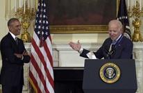في حفل عاطفي بالبيت الأبيض.. أوباما يفاجئ بايدن (فيديو)