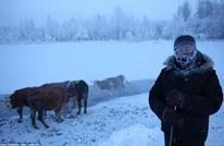 تعرف على قرية تعيش في أبرد مناخ جوي على وجه الأرض (فيديو)