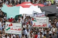 اعتقالات لناشطين بالأردن بينهم نائب سابق وجه رسالة للملك