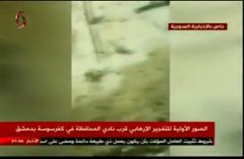 قتلى وجرحى بتفجير انتحاري في منطقة أمنية بدمشق (فيديو)