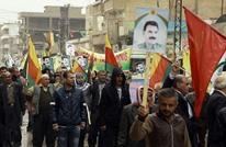 أكراد سوريا يعيدون تشكيل المنطقة بالكتب والمدارس