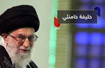 الغارديان تنشر تفاصيل المرشد الأعلى القادم لإيران