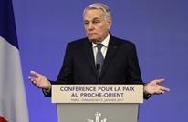 """""""مؤتمر باريس"""": الـ67 أساس لحل النزاع الفلسطيني الإسرائيلي"""