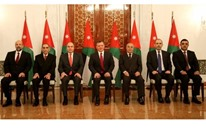 ماذا يُتوقع من التشكيلة الحكومية الجديدة في الأردن؟