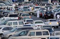 السعودية تقلص وارداتها من السيارات الجديدة 25% في 2016