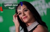 مطربة بوب والأعلى بتويتر تتضامن مع المسلمين بفيديو معبر