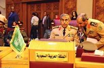 رؤساء أركان 14 بلدا تواجه تنظيم الدولة يجتمعون في الرياض