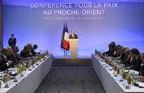 مؤتمر باريس يرفض الخطوات الأحادية ويخاطب إدارة ترامب ضمنا