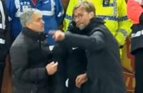 مورينيو وكلوب يشعلان الدوري الإنجليزي بمشادات كلامية (فيديو)
