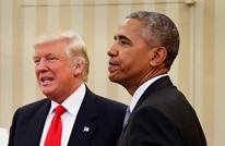 ترامب يشتم أوباما ويوجه له اتهاما خطيرا.. ماذا قال؟
