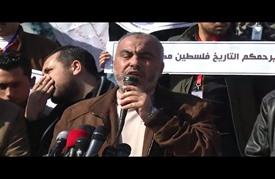 وقفة بغزة رفضا لنية ترامب نقل السفارة الأمريكية إلى القدس