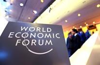 """""""دافوس"""" ينطلق اليوم.. والأخطار الاقتصادية تهدد العالم"""