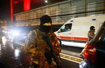 كشف معلومات جديدة عن منفذ هجوم إسطنبول.. يتحدث 4 لغات