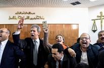 إدراج 15 صحفيا وإعلاميا مصريا في قائمة إرهاب جديدة