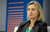 الاتحاد الأوروبي يرفض نقل سفارة أمريكا من تل أبيب للقدس